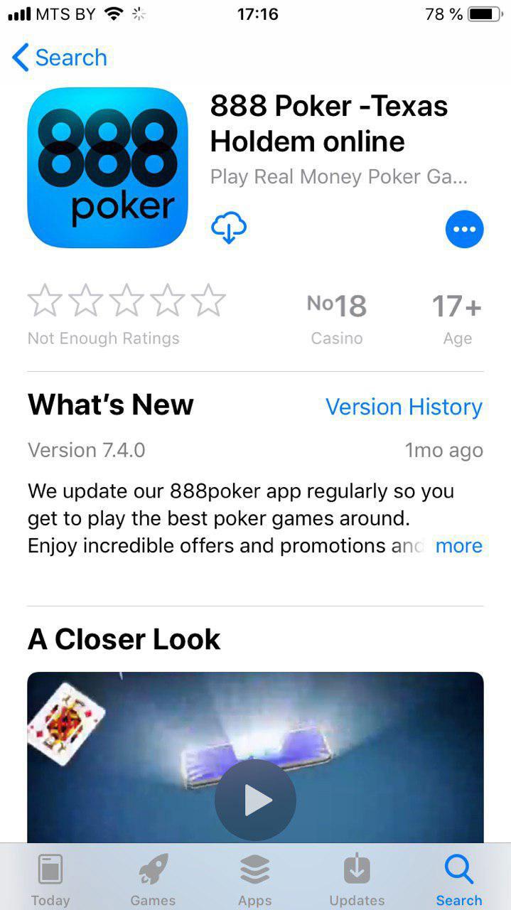 скачать 888покер с апстор