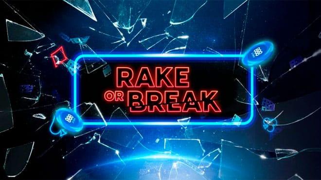 Описание турнира Rake or Break
