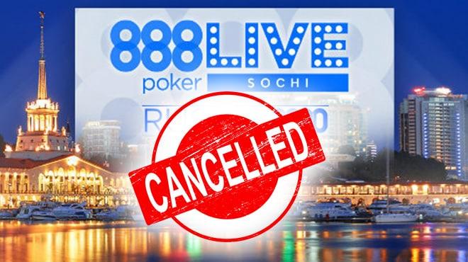 888poker Live Weekend Sochi отменили